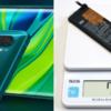 【分析】重さの理由は? ヘビー級「日本版 Xiaomi Mi Note 10」の美しき重量配分。