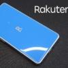 【カスタム】新色登場?ポケットサイズで色々楽しい「Rakuten Mini」の背面ガラスの色